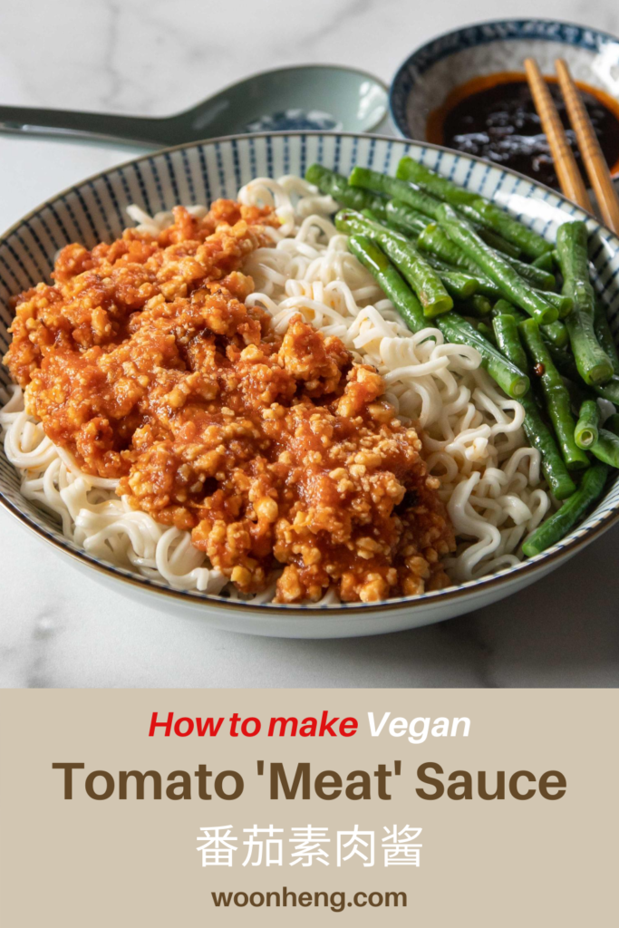 vegan-tomato-meat-sauce