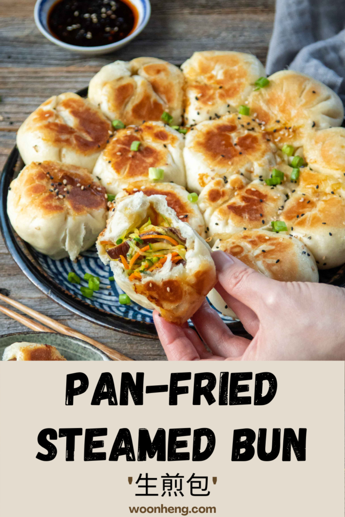 pan-fried-steamed-buns-shengjian